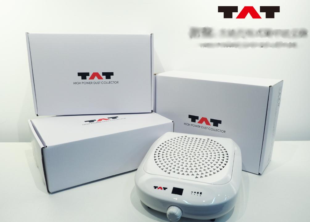 TAT无线充电式美甲吸尘器