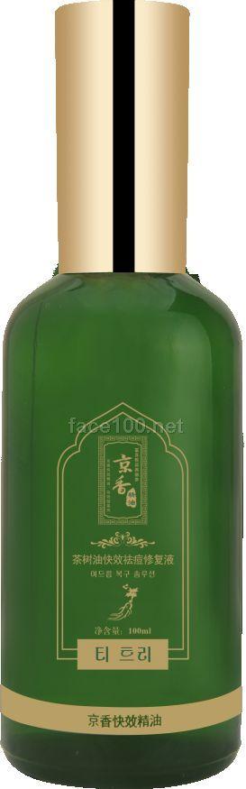 ☆京香茶树油快效祛痘修复液