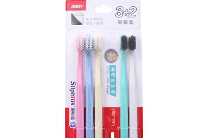 两面针3D倍护牙刷ZD007