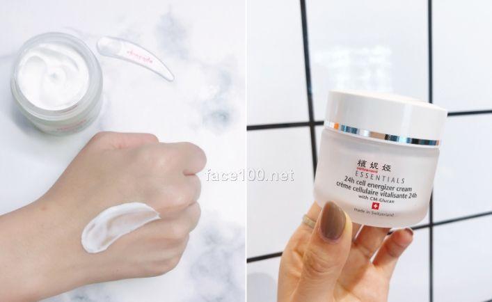 植妮娅高度紧密的气垫粉底缔造清新自然的半哑致妆容招商