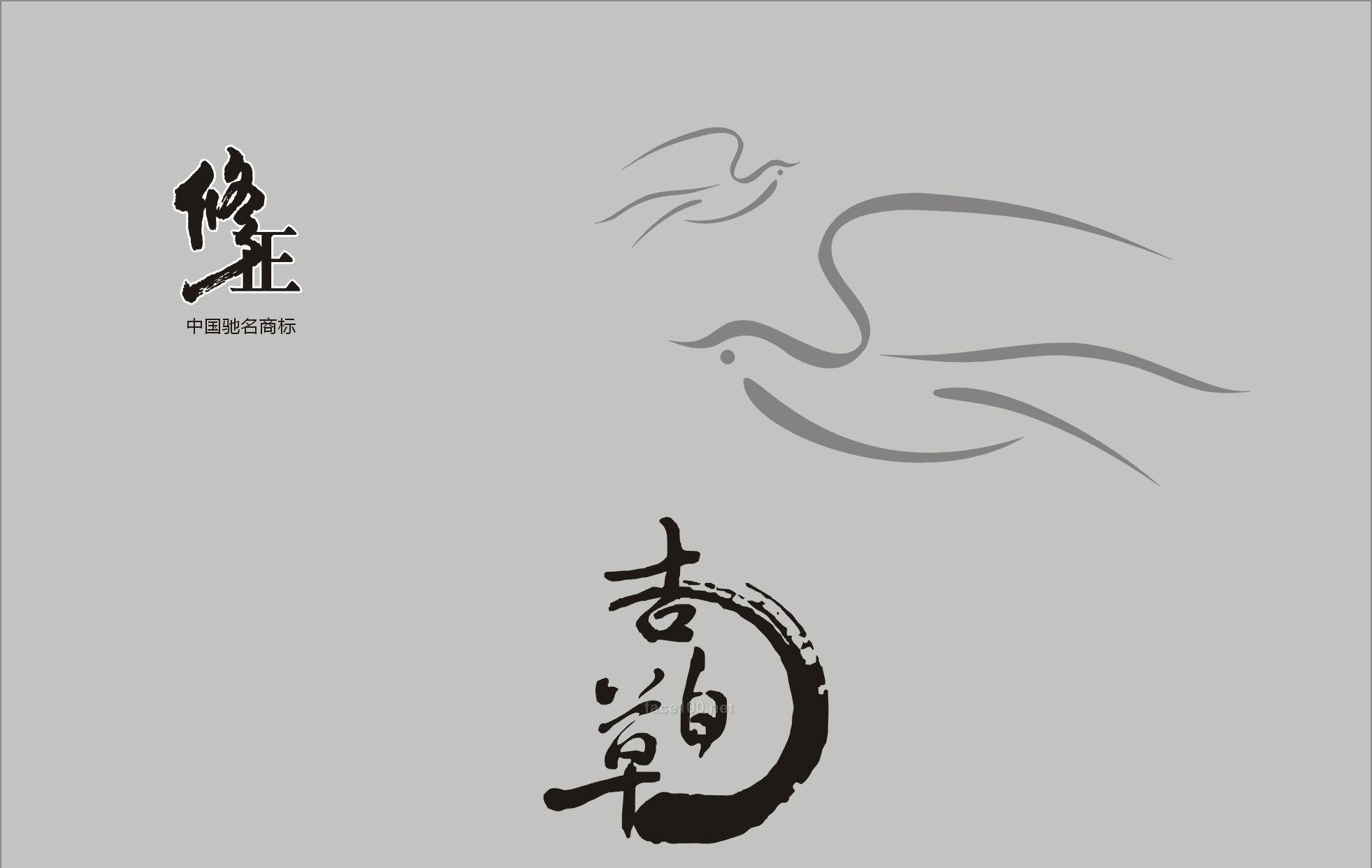 吉白草•燕窝滋养补水面膜(药草蚕丝)