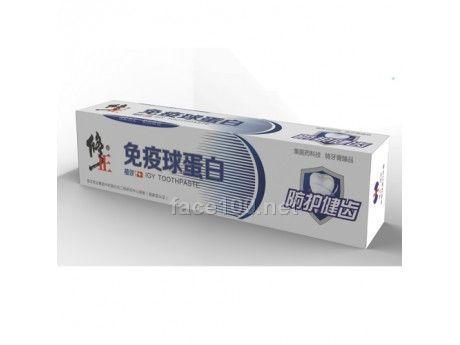 修正植效免疫球蛋白防护健齿牙膏
