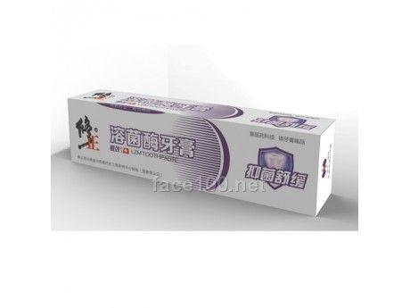 修正植效溶菌酶抑菌舒缓牙膏