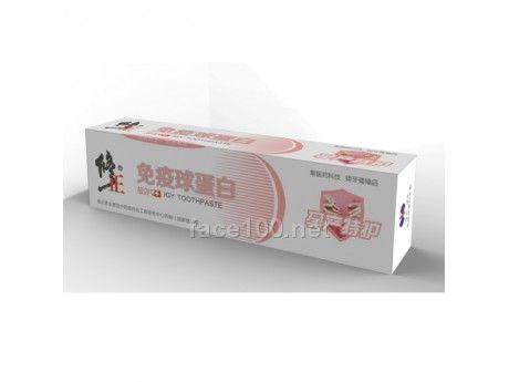 植效免疫球蛋白孕产特护牙膏