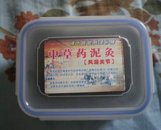 圣花之恋品牌养生泥灸产品