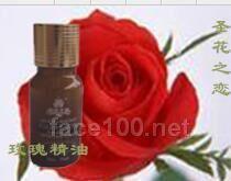 圣花之恋纯天然植物提取口服精油