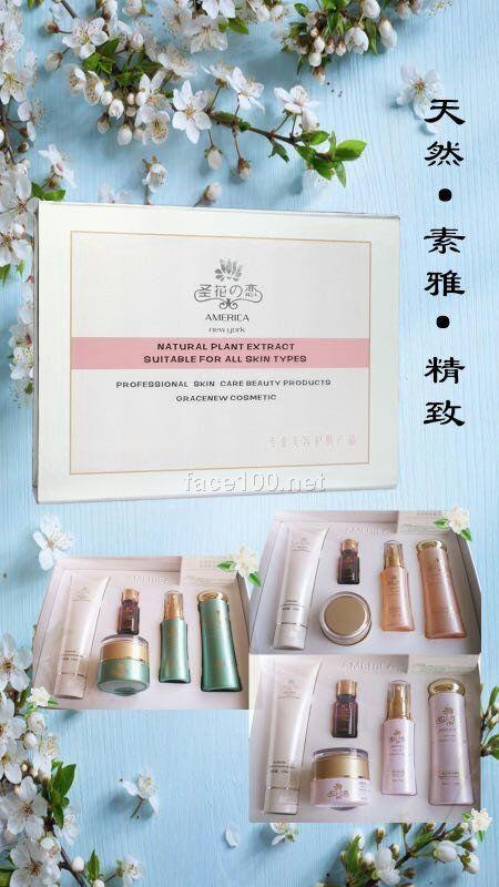 防晒、抗敏、保湿、补水、圣花之恋产品