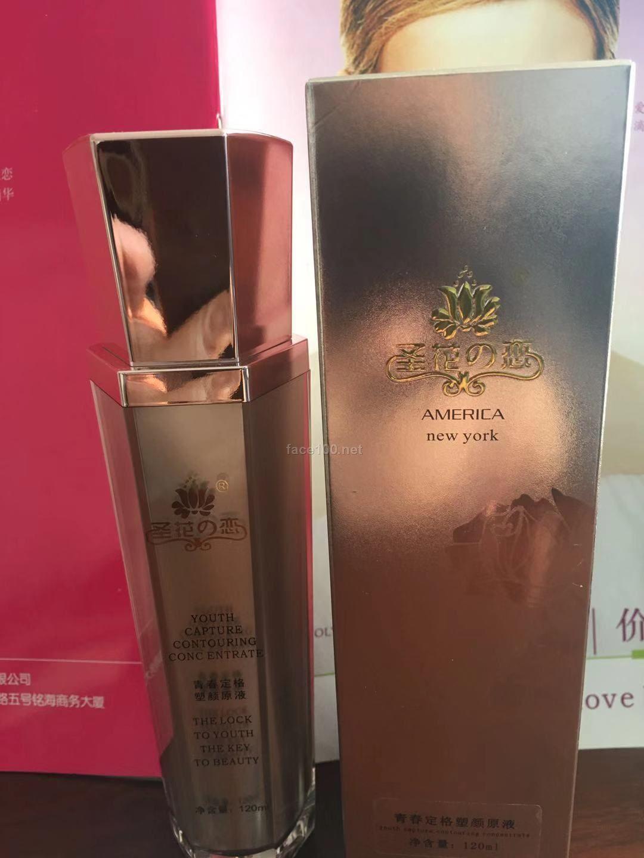 圣花の恋纯植物美容护肤品牌一种产品九种效果护肤品
