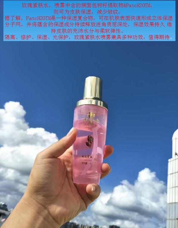 肌肤出现任何问题请选圣花の恋专业美容化妆品美容保健