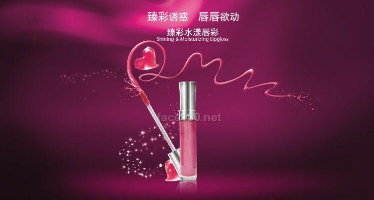 全球彩妆品牌排名 雅美姿彩妆系列