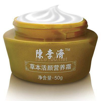 陈李济药妆草本系列护肤品安全有效