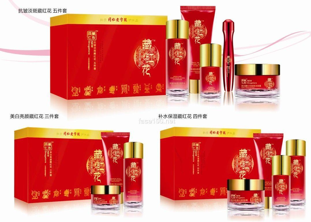 北京同仁老字号藏红花系列-套盒