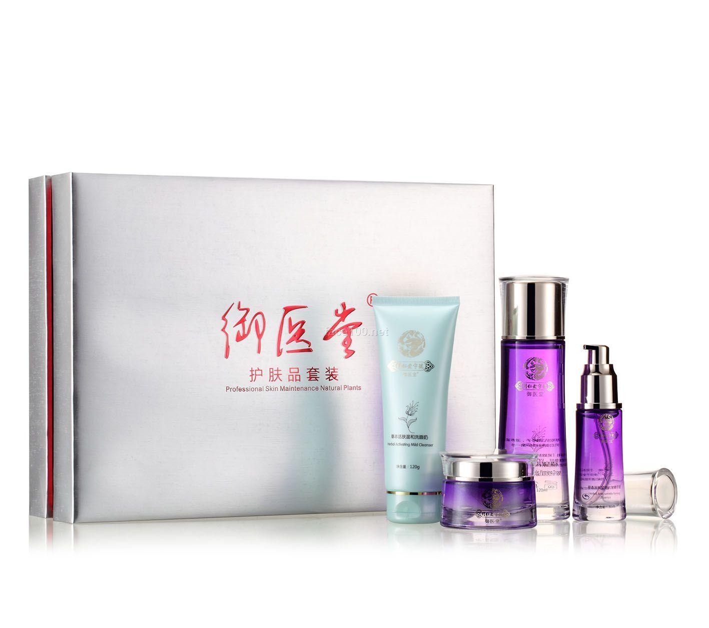 广州药妆厂家,拥有特证