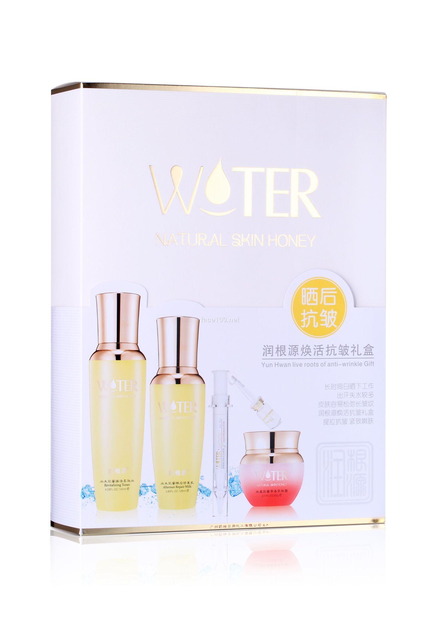 广州药妆------北京同仁老字号药妆全国医药连锁商超批发
