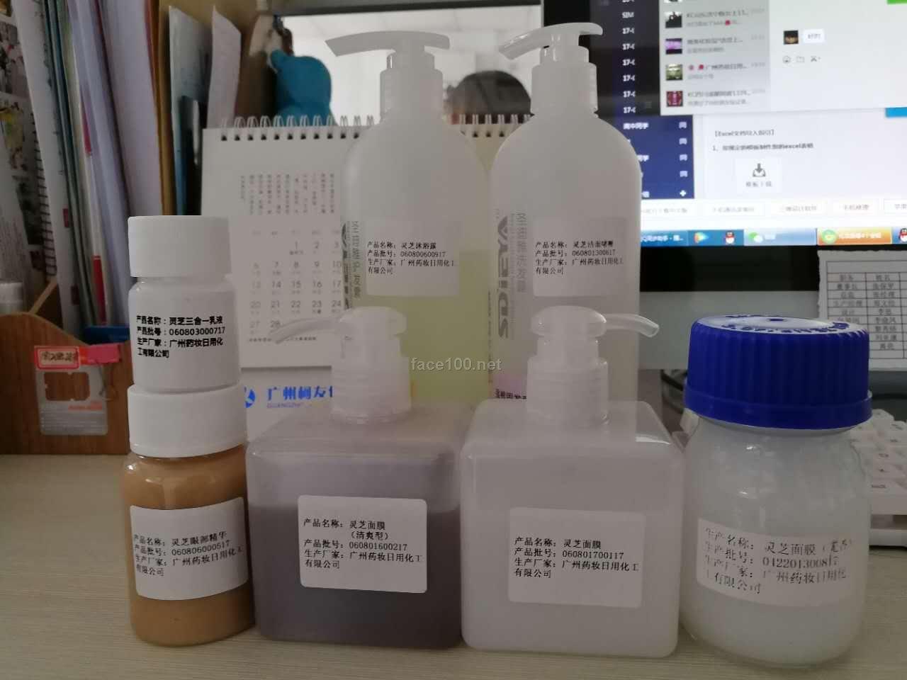 """广州药妆""""药王灵芝""""纯中药系列产品ODM/OEM代加工面膜、眼膜、乳液、护发素、"""