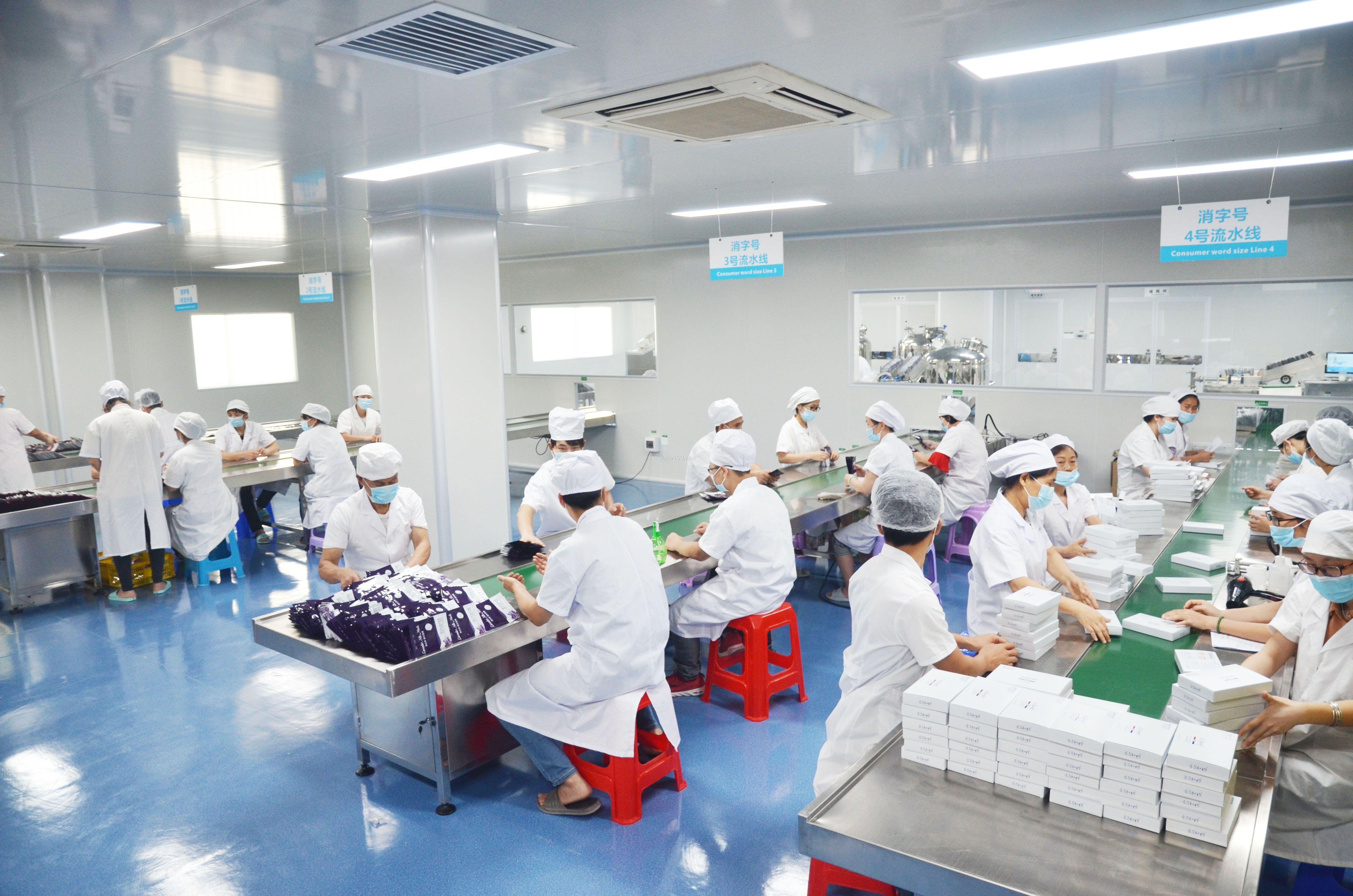 广州药妆ODM/ODM代理加工日化线专业线各类产品