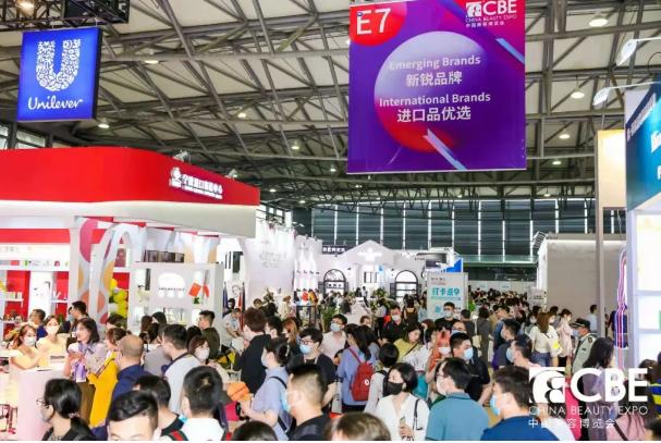2022年上海美博会CBE-时间通知