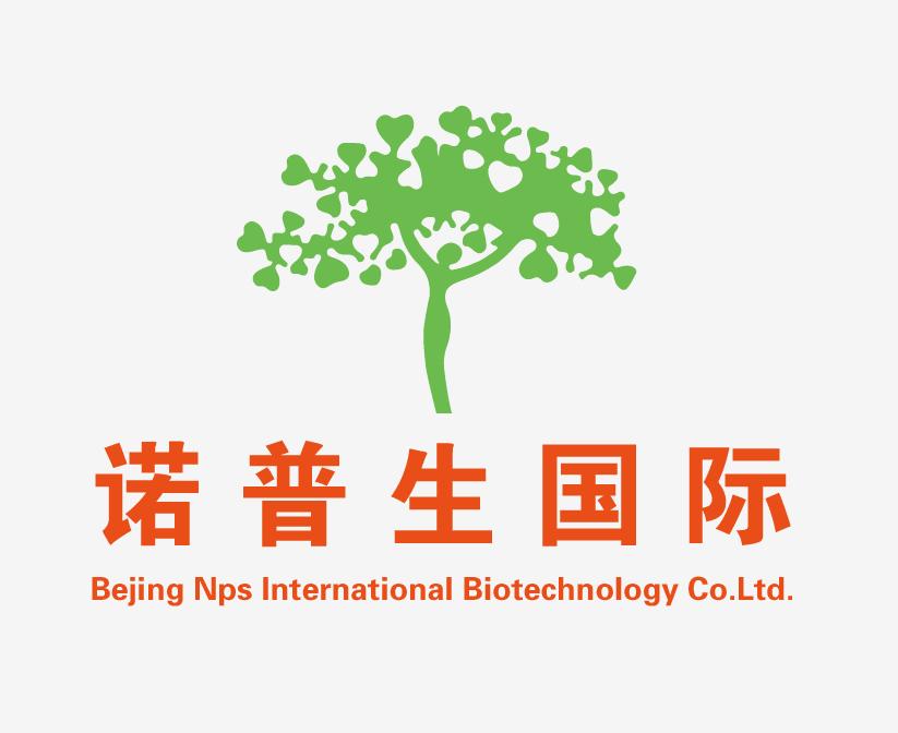 北京诺普生(国际)生物科技有限公司