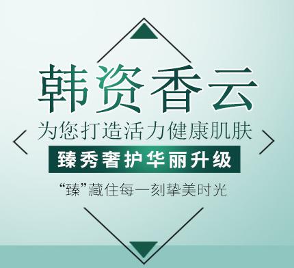 上海克诺化妆品有限公司