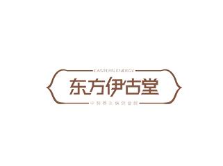 北京东方伊古化妆品有限公司