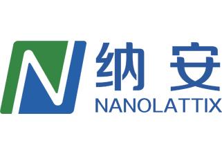 山西纳安生物科技股份有限公司