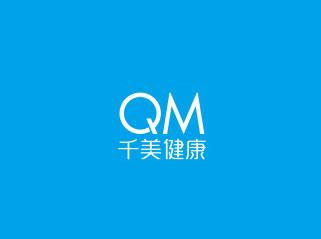 上海千美健康管理咨询有限公司