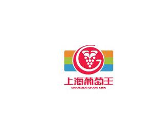 上海葡萄王企业有限公司
